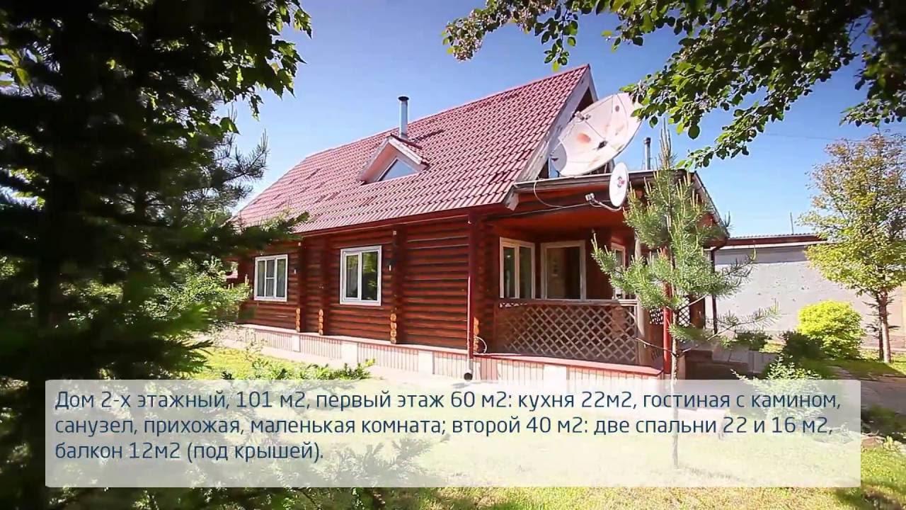 Фристайл подушка! Новый аттракцион в Новокузнецке в парке Гагарина .