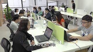 创新驱动发展战略,将创新置于国家发展全局的核心。5年来,中国科技创新...