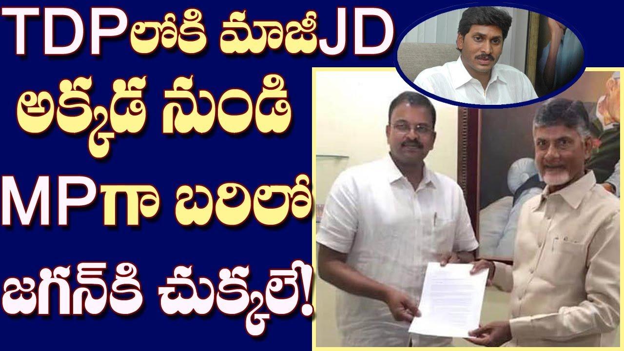 ap-news-telangana-news-ex-cbi-jd,-vv-lakshminaraya