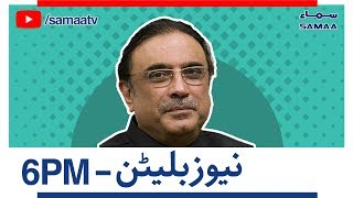 Samaa Bulletin - 6PM - 21 October 2018