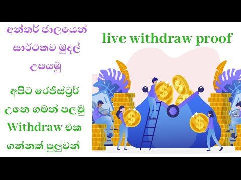 Best witdeawal money from cryptocurrency