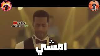 حلات وتس مهرجنات 2019 (امشي خدي بعضك يلا ومشي)