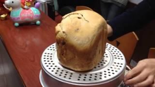 (薌園烘焙小教室) 黑糖莓果吐司-麵包機食譜-不添加奶油奶粉
