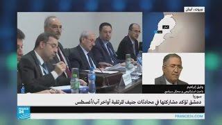 ما أبعاد موافقة دمشق على استئناف محادثات جنيف دون شروط؟