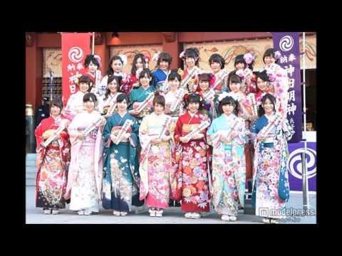 Japan:  Japanese Ladies in Kimono 2016