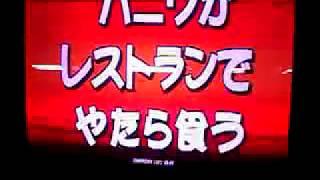 ビシバシチャンプオンライン(ハニワ) thumbnail