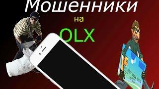 видео Как найти украденный iPhone? - Find My iPhone