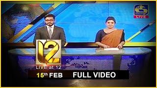 Live at 12 News – 2021.02.15 Thumbnail