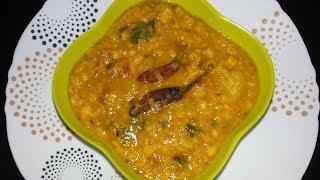 ବୁଟ ଡାଲି ତରକାରୀ (ବିନା ପିଆଜ ରସୁଣ)  # Chana dal curry without onion garlic