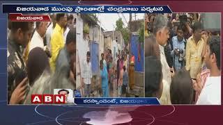 Chandrababu Visits Flood Affected Areas In Vijayawada  Abn Telugu