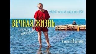Алексей Гуськов/Aleksei Guskov. Прямой эфир в студии Дома Кино.