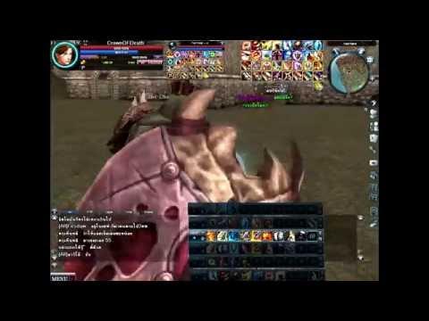 Rohan-Zero2 Guardian Dex