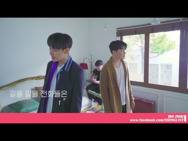 이강 (LEE KANG)  '괜히 (Feat. 양다일)' LIVE CLIP