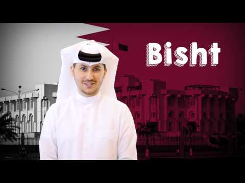 #QTip: What's a bisht and when do you wear one?