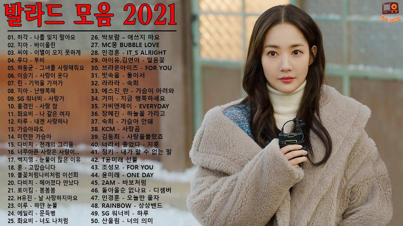 Download 발라드 명곡 모음 광고없음 노래모음 2020 💖 좋은노래 일할때 듣기좋은 발라드추천 노래모음 광고없음 팝송