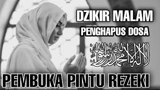 Bacaan Al Quran Pengantar Tidur Al Surat Al qalam || Penenang Hati Prat 8