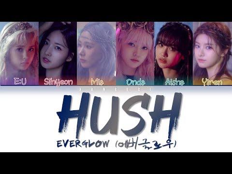 EVERGLOW (에버글로우) - 'Hush' (Color Coded Lyrics Eng/Rom/Han/가사)