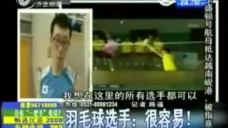 羽毛球手扣球打爆西瓜 时速最快竟超400公里