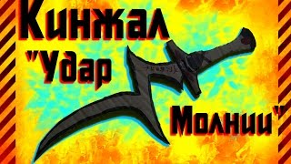как сделать своими руками из бумаги отличное оружие Катану и Ножны Дедпула (Deadpool) просто!