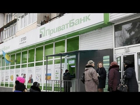 Ukraine's largest bank, Privatbank, nationalised - economy