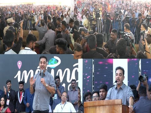 Kamal Haasan visits SSN College Students | Full Video | Makkal Needhi Maiam | Women's Day Celebrates