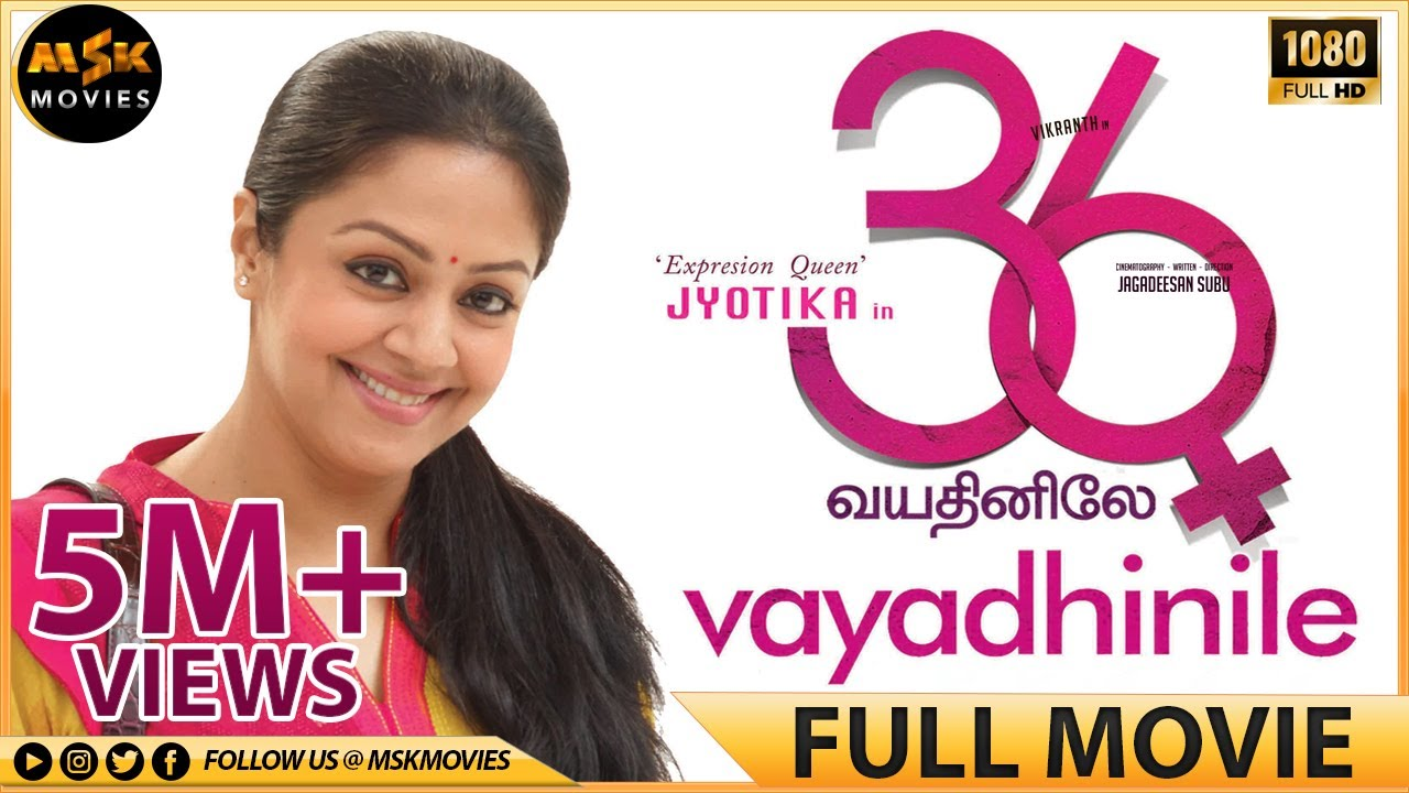 Download 36 Vayadhinile Tamil Full HD Movie With ENG SUB - Jyothika