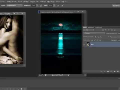 Как наложить одно фото на второе фотошоп
