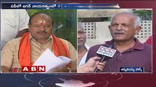 Guntur Public Opinion On PM Modi Speech In Tirupati Public Meeting & AP Cabinet Meet Public Point