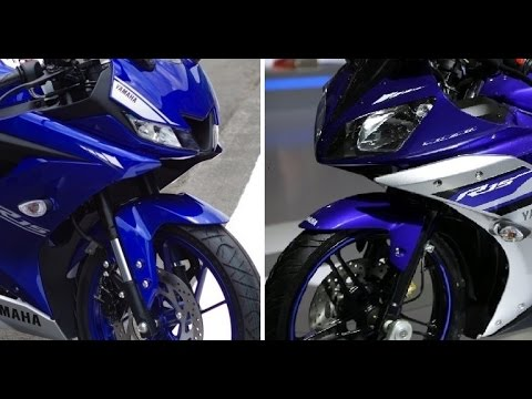 New Yamaha R15 V3 vs R15 V2 | Comparison