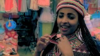 Oromo Music : Addisuu (Arada Jalele) - New Ethiopian Oromo Music 2018(Official Video)