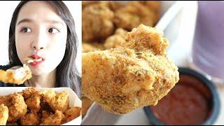 bhc 커리퀸과 라씨 치킨 먹방 라씨 만들기 나도먹을래 d