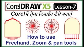 Learn CorelDraw in hindi tutorial 7 how to use freehand tool, zoom tool and pan tool in coreldraw