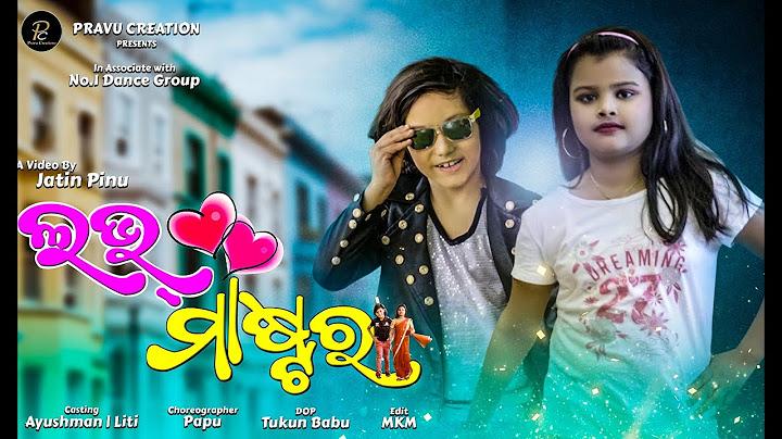 love master  official music video  human sagar  pooja pratyusha  jatin pinu