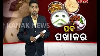 Special Report: Pakhala Divas