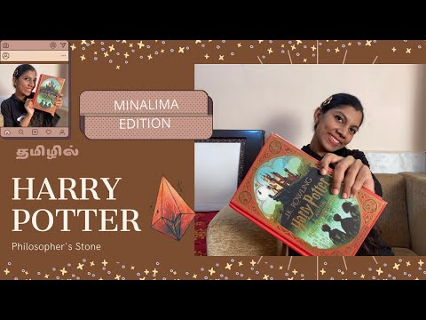 Download Harry Potter and the Philosopher's Stone Minalima Edition Review in Tamil | New HP illustrated 📖