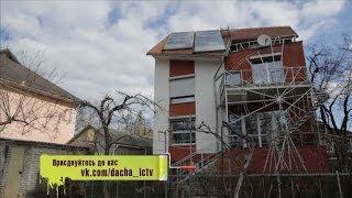 Технология строительства многоуровневого дома - Дача 29.04.2014