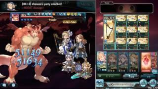 Granblue Fantasy : Level ??? Big Bad Shadow BLACKHOLE Katalina Special Ougi