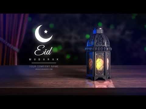 Top 10 Template Ramdan Karim Free After Effects 2018