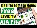 Professional Live TV Free AIA File   High Quality AIA File   Kodular