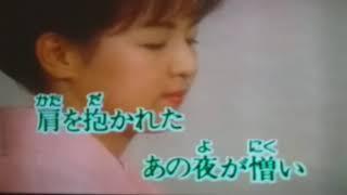 渥美二郎 - 浪花夜景