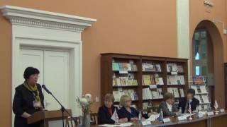 Влияние научной школы Моргенштерна на развитие  деятельности библиоте