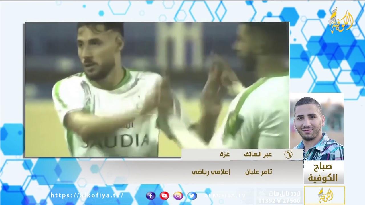 Photo of صباح الكوفية | الجديد في أخبار الرياضة مع تامر عليان – الرياضة