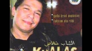 Cheb Khalass - 3en El Karma