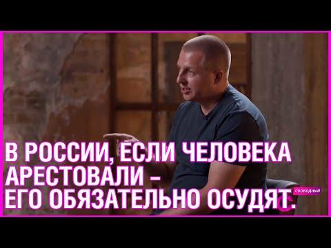 Мнение   Никита Моргунов   сотрудник полиции России