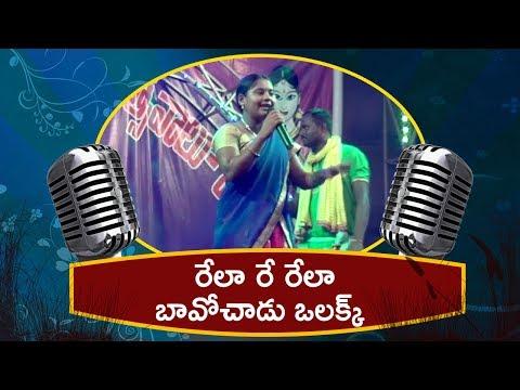 Bavochadu Olakka Bavochadu || Folk Songs || Sri Matha MusicHouse27