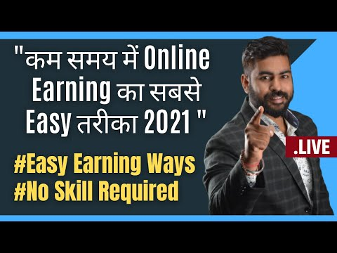 How to Earn Money Online 2021   Online Games   Earn Rs500/day?   Praveen Dilliwala