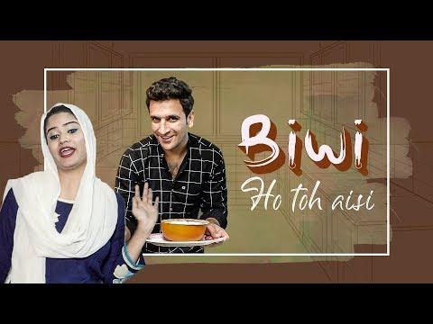 BIWI HO TOH AISI || HOME MADE COMEDY || HYDERABADI COMEDY || SHEHBAAZ KHAN