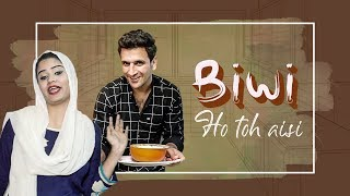 BIWI HO TOH AISI || HOME MADE COMEDY || HYDERABADI COMEDY || SHEHBAAZ KHAN