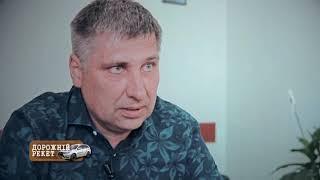 Сколько стоит получить права в Украине без экзаменов – Больше чем правда, 04.09.2017