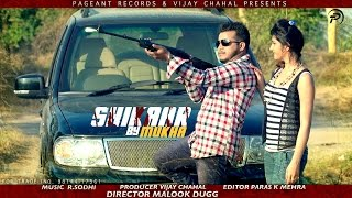New Punjabi Songs 2015 - Shikaar - Mukha - Full Video Song - Pageant Records - Latest Punjabi Song